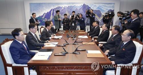 韩朝高级别会谈 商定于22日举行山林领域合作会议