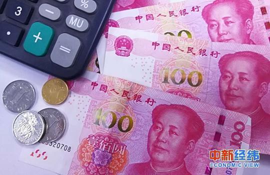 人民币 中新经纬张义华 摄