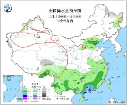 江南东部华南有较明显降水 华北中南部等地有中度霾