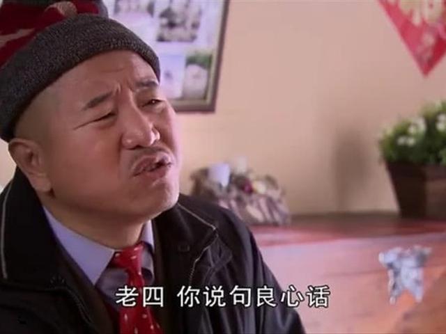 赵本山都没能捧红他,演了10部《乡村爱情》,如今改行卖烧烤?