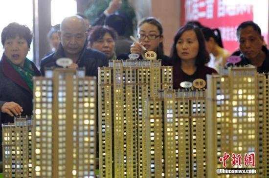 住建部原副部长:中国房子空置率高 建议征空置税