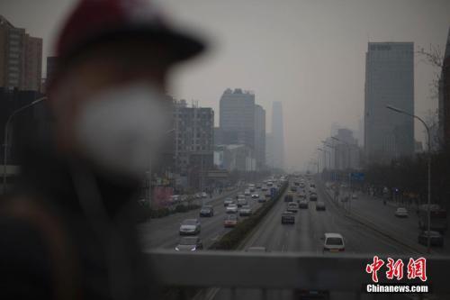 雾霾笼罩华北中南部 京津冀部分地区空气重污染
