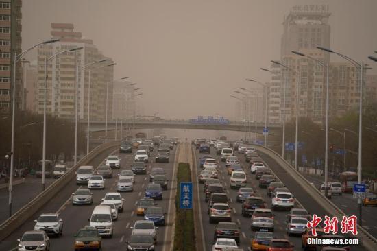 北京今日空气质量为中度至重度污染 过程将达峰值