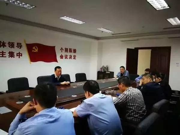 固始县公安局召开中心城区烟花爆竹禁燃禁放会议