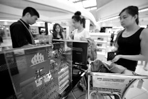澳门二十一点游戏官网:海南又获一系列政策支持_免税购物额或翻倍_财经
