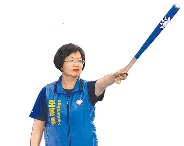 岛内民调:全台最大县绿营现任县长民调败给蓝营参选人