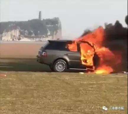 九江男子野外烧烤40万的路虎被烧毁:心痛没用,烧就烧吧