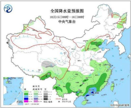 京津冀霾夜起逐渐减弱 华南雨势较强