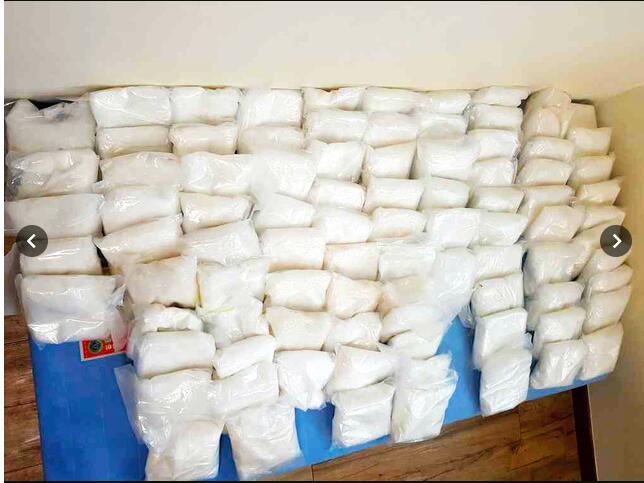 韩警方逮捕6名中日韩毒贩 疑与日本黑社会组织有关