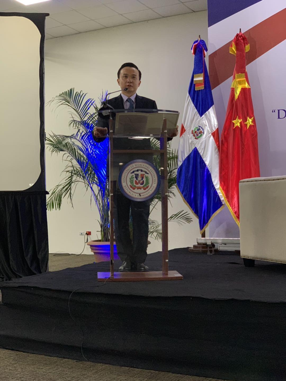 中国驻多米尼加大使张润:中多关系是最优美的美凌格舞蹈