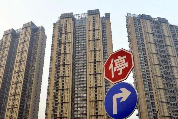 """英媒:""""金九银十""""不再,中国房地产商""""凉凉"""""""