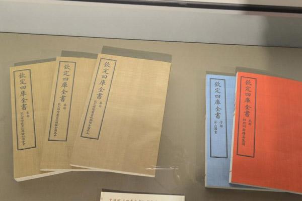 国家图书馆展示《四库全书》库房 可近距离目睹古籍