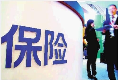 """中国人保:保险业""""共和国长子"""",业绩持续高增"""