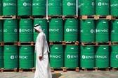 外盘头条:石油涨到每桶400美元?