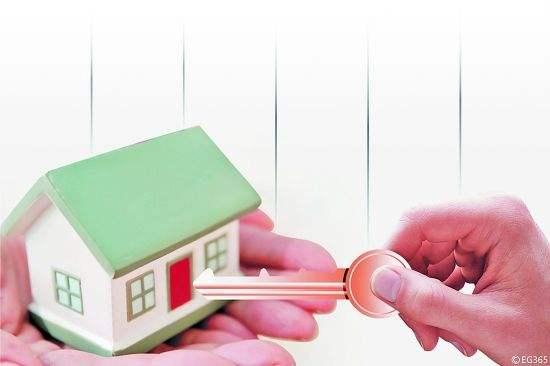 我国住房保障将从重建设转向重管理