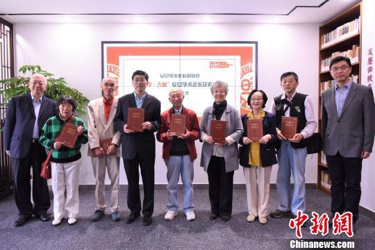 多位中国学术名家生前珍贵手稿学术史料面世