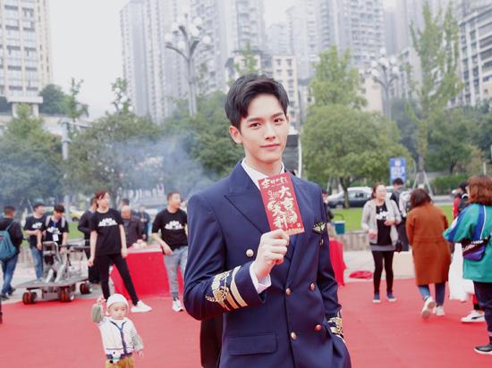 深圳市住房公积金提取管理暂行规定王以纶《九千米的恋爱》开机 首浮薄航空