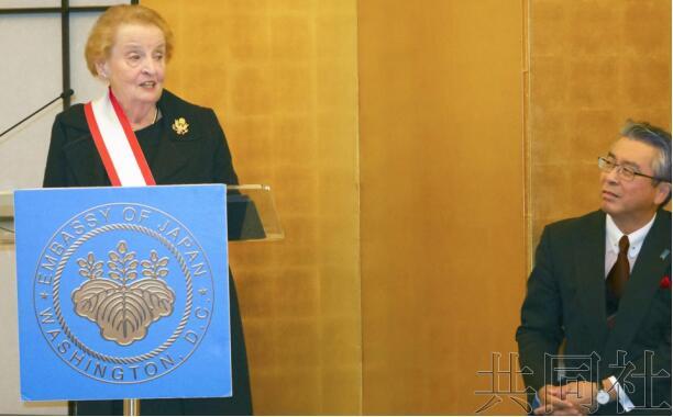美前国务卿获日本政府授予旭日大绶章 强调日美同盟重要性