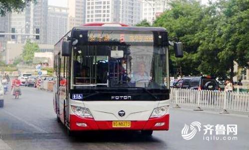 """因白云路南北封闭施工 潍坊3条公交线路临时""""变道"""""""
