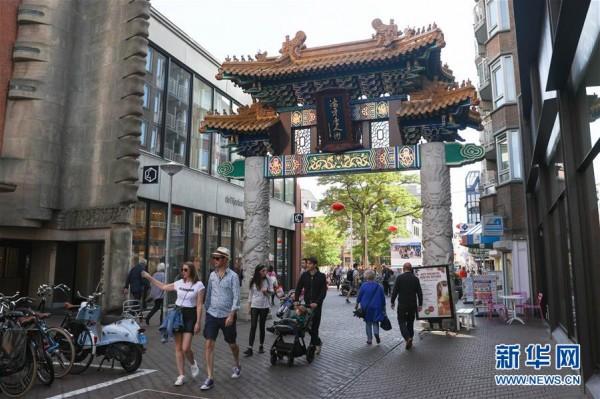 荷兰海牙的唐人街