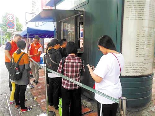 广州公共单车停运 街坊众说功过得失