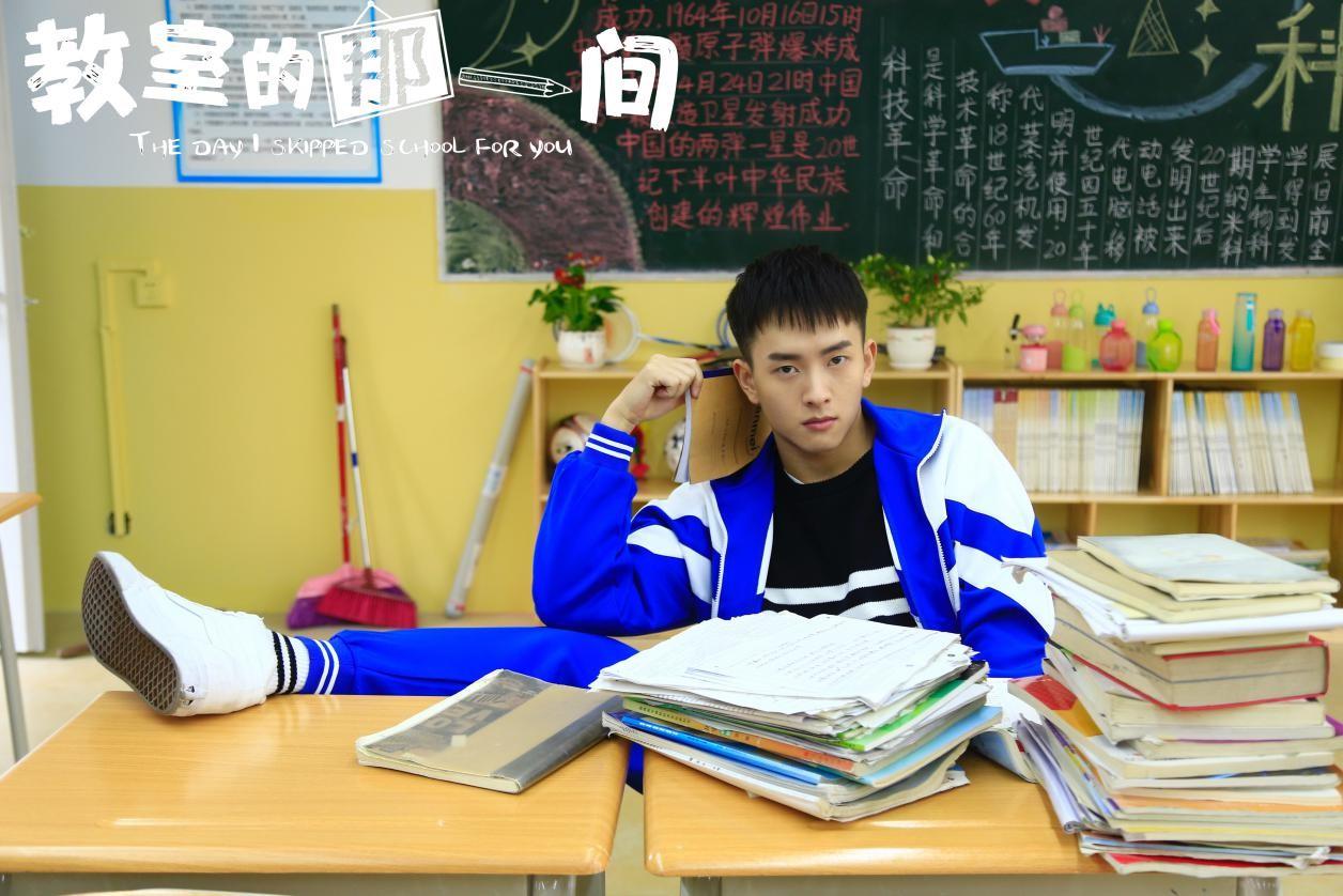 青春剧《教室的那一间》吴瑞淞 (2).jpg