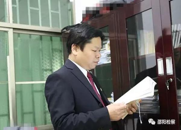 湖南邵东原反渎局长涉集资诈骗1.8亿自首,高息借款逾十年