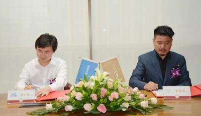 GIO华兴控股与柏栎酒店管理集团联手打造轻奢酒店品牌