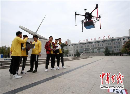 全国职业院校无人机应用创新技能大赛总决赛举行