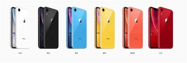 iPhone XR真有性价比?3大不买来由相识下