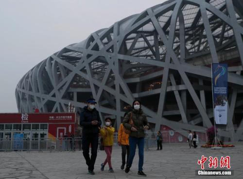 北京大气污染源于香水发胶?监测中心:影响不大