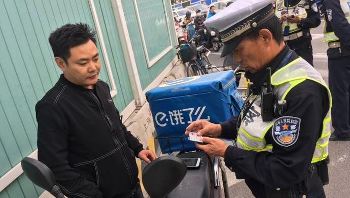 上海普陀区专项整治外卖骑手、快递小哥交通违法行为:平台连坐、赏罚分明