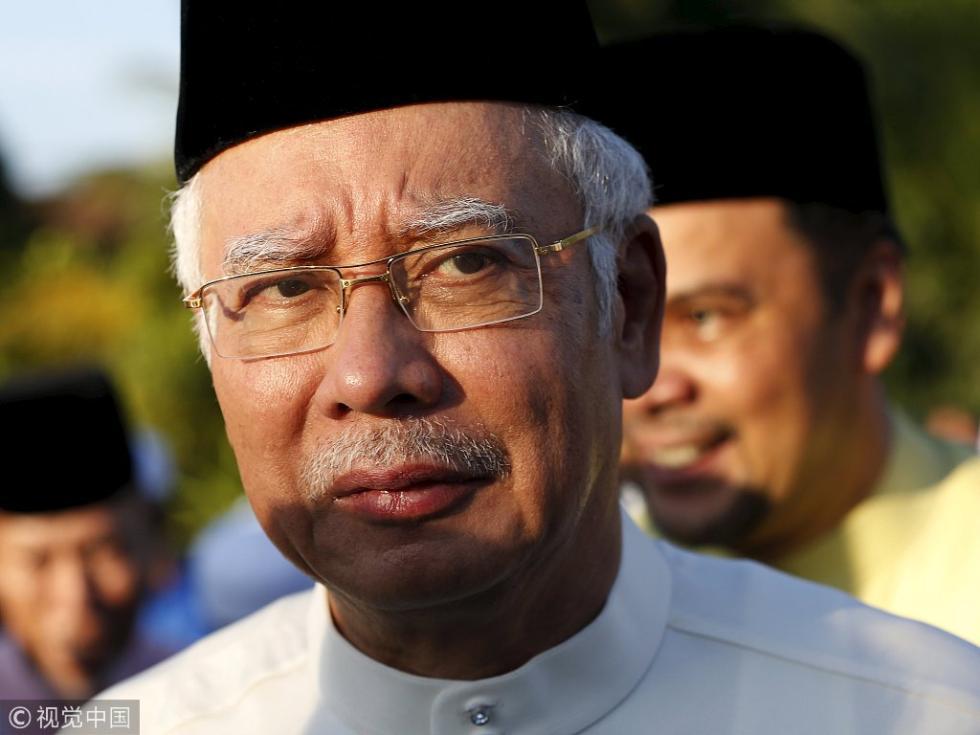 被审6小时!马来西亚前总理纳吉布面临32项指控