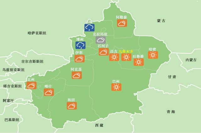 北疆迎来大面积降温降雪天气 各地供暖陆续启动