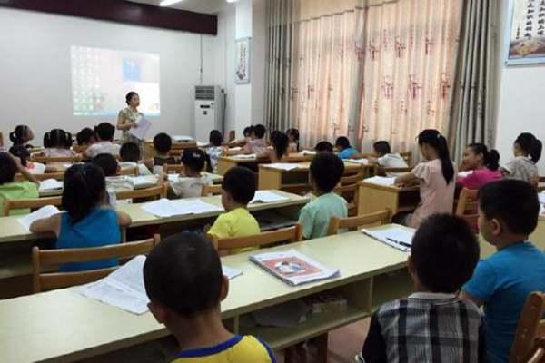 港媒:子女教育令中国中产阶层减少其他花费