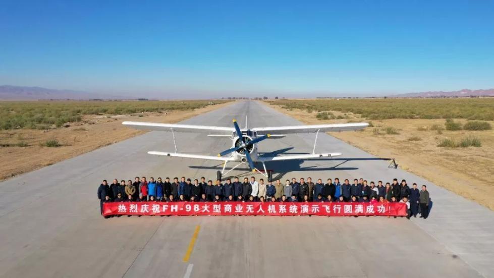 顺丰一大型无人机试飞:起降最短150米