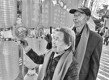 """北京延庆:慈母川里念""""慈孝"""""""