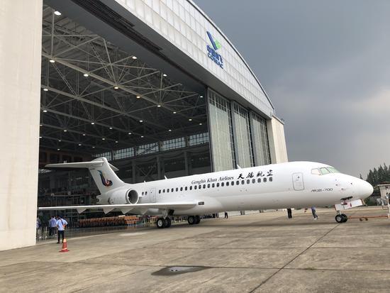 内蒙古天骄航空组建首支纯国产商用飞机运营机队