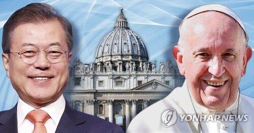 文在寅明将会见教皇 转达金正恩邀其访朝口信