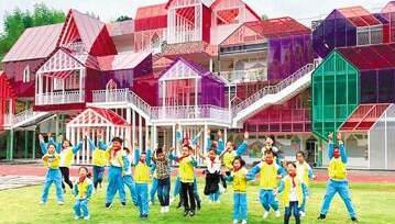 浙江现最美乡村小学 小木屋校舍仿佛童话世界