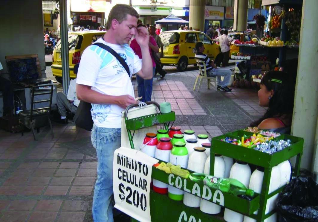 """在哥伦比亚寻找""""正宗咖啡"""""""