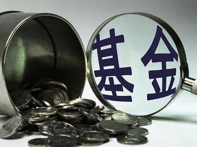 信用债风险加剧 基金牺牲收益提升资质要求
