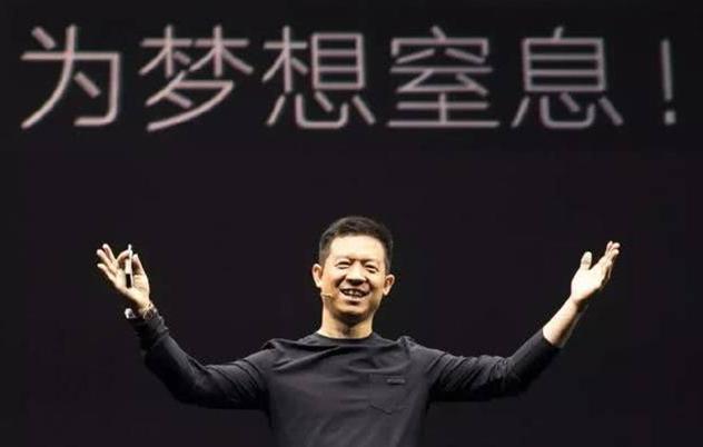 乐视网:贾跃亭所持两千万被司法处置股票用来还债