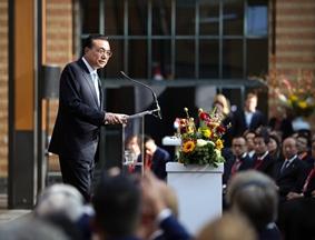 李克强总理出访图集(2019-01-22)