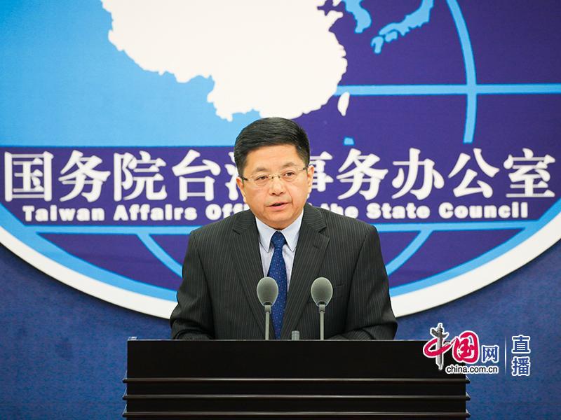 """台陆委会又诬蔑大陆""""统战"""" 国台办:我们不能接受"""