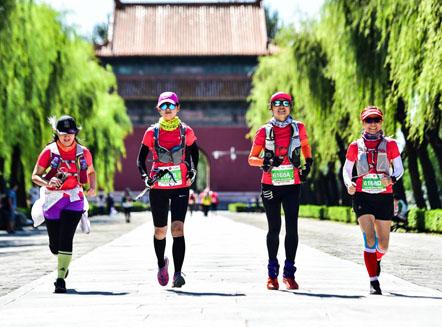 2018广州善行者公益徒步运动11月开走