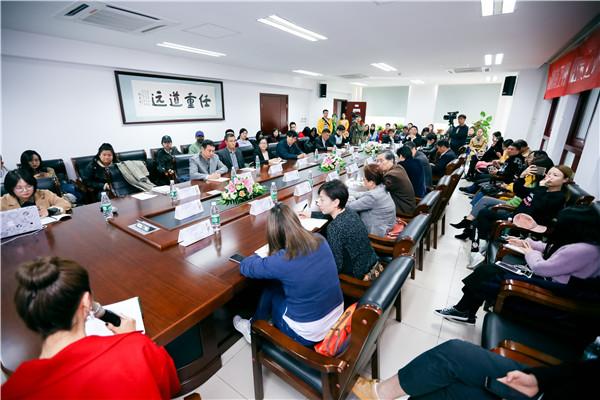 """""""中国电视新物种""""《幻乐之城》品牌研讨会在京召开"""