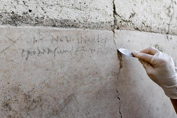 维苏威火山爆发时间或改写!庞贝古城发现最新涂鸦文字