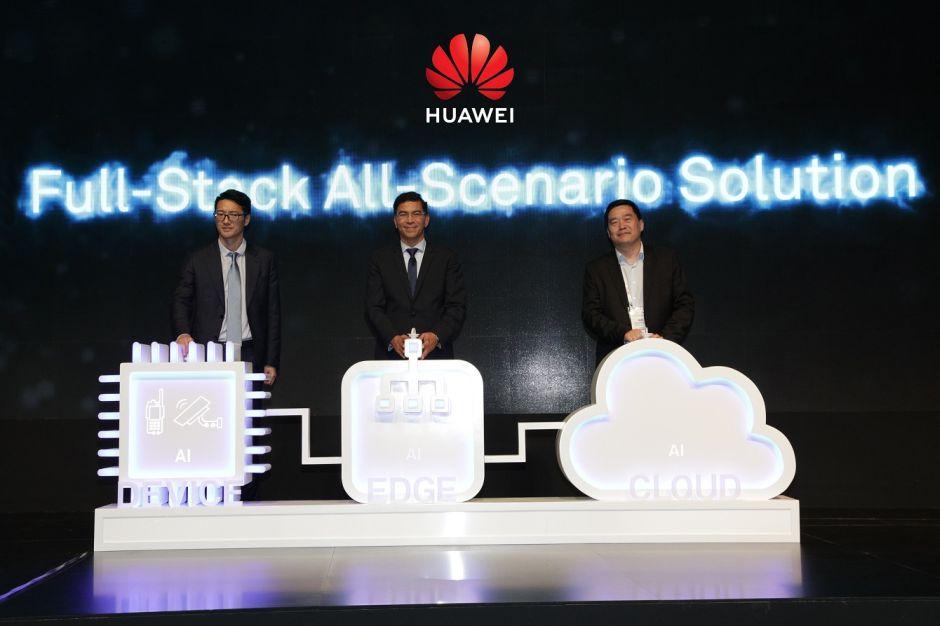 华为亮相迪拜电子展会:展现AI优势