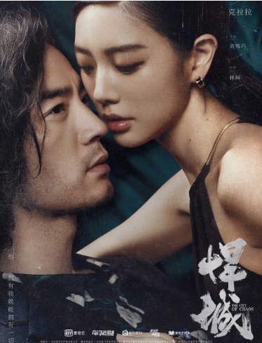 """李光洁《悍城》上演""""硬核卧底""""的情感纠葛"""